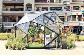 다목적 비정형 건축물 BLOBEE